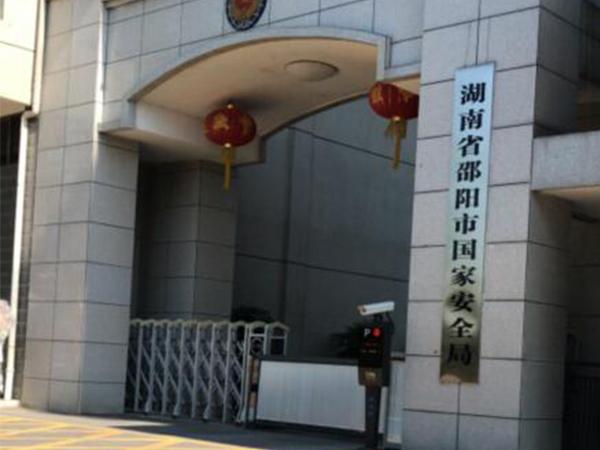 湖南省邵阳市国家安全局采购我司400kW潍柴原装发电机组