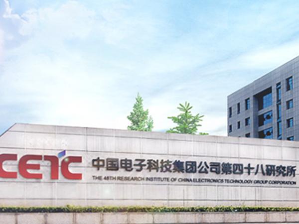 中国电子科技集团公司采购我司14台潍柴原装发电机组